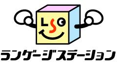 大阪のベトナム語ランゲージステーション